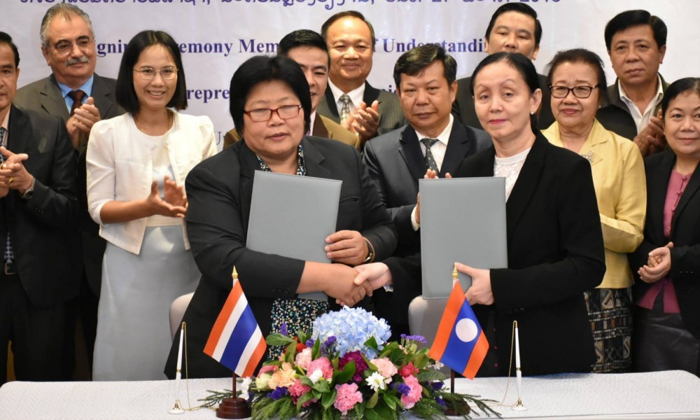 MOU โครงการ Combating Cholangiocarcinoma Project in Lao PDR : CCAL